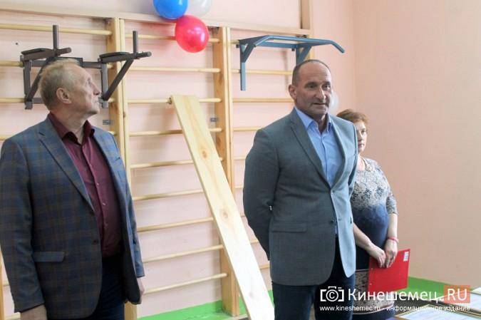 В Кинешме открылся спортивный зал на Наволокской фото 18