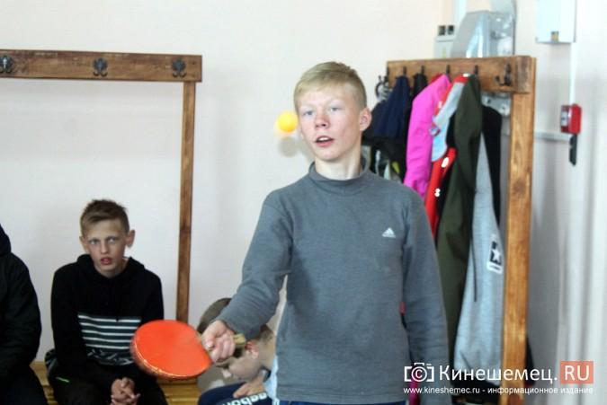 В Кинешме открылся спортивный зал на Наволокской фото 5