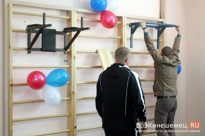 В Кинешме открылся спортивный зал на Наволокской фото 33