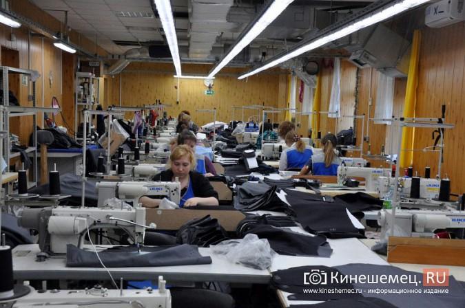 ООО «Бисер» поздравляет кинешемцев с Днем работников легкой промышленности фото 21