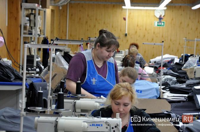 ООО «Бисер» поздравляет кинешемцев с Днем работников легкой промышленности фото 20