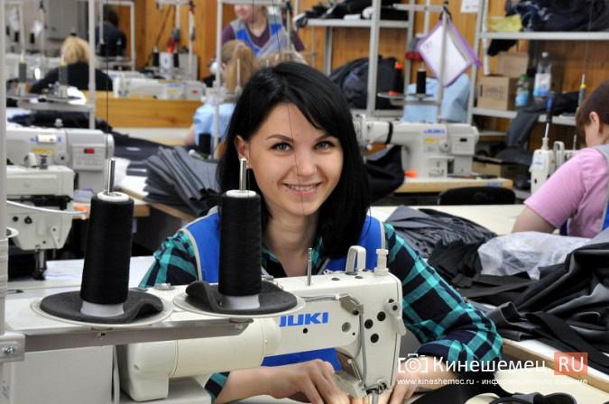 ООО «Бисер» поздравляет кинешемцев с Днем работников легкой промышленности фото 2