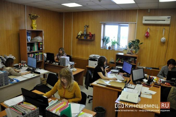 ООО «Бисер» поздравляет кинешемцев с Днем работников легкой промышленности фото 5