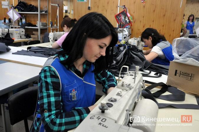 ООО «Бисер» поздравляет кинешемцев с Днем работников легкой промышленности фото 17