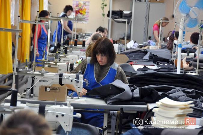 ООО «Бисер» поздравляет кинешемцев с Днем работников легкой промышленности фото 9