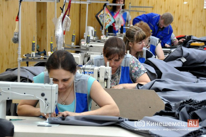 ООО «Бисер» поздравляет кинешемцев с Днем работников легкой промышленности фото 22