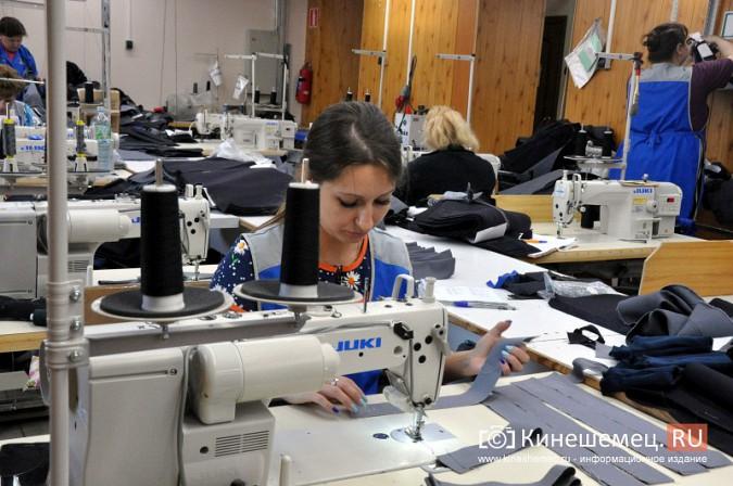 ООО «Бисер» поздравляет кинешемцев с Днем работников легкой промышленности фото 18