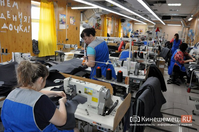 ООО «Бисер» поздравляет кинешемцев с Днем работников легкой промышленности фото 7