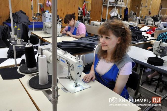 ООО «Бисер» поздравляет кинешемцев с Днем работников легкой промышленности фото 19