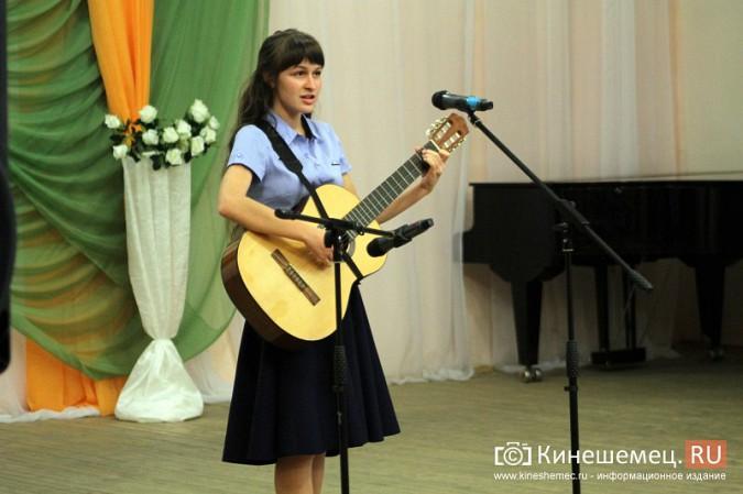 В Кинешме отметили День социального работника фото 63