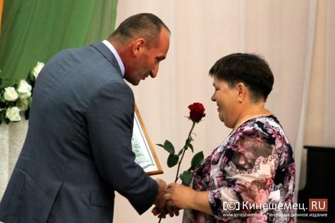 В Кинешме отметили День социального работника фото 52