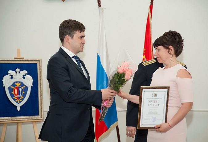 Станислав Воскресенский вручил награды специалистам правительственной связи фото 2