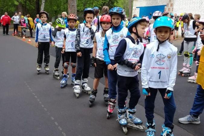 В Кинешме в День России состязались лыжероллеры фото 14