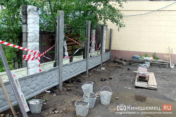 Спустя два года в центре Кинешмы построят новый забор фото 10