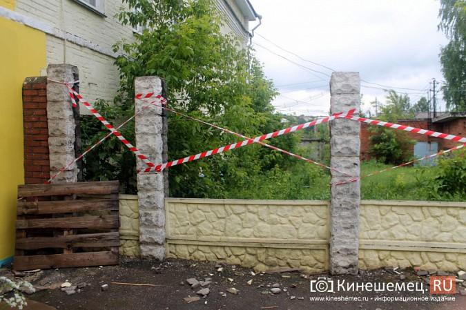 Спустя два года в центре Кинешмы построят новый забор фото 7