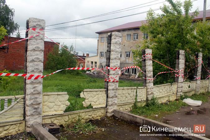 Спустя два года в центре Кинешмы построят новый забор фото 4