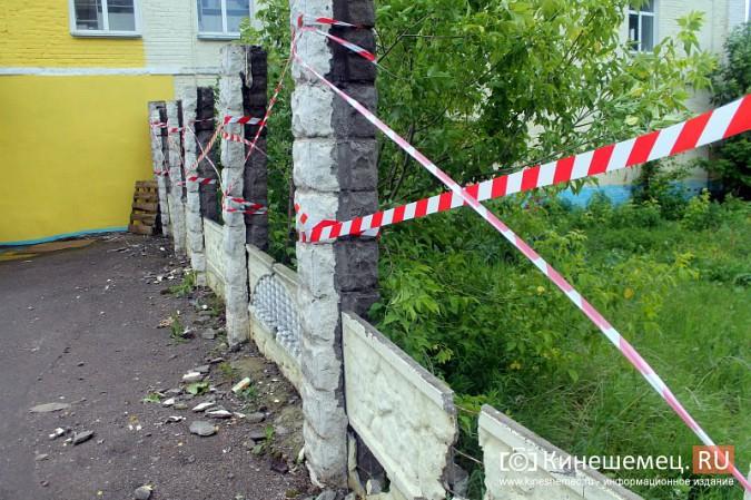 Спустя два года в центре Кинешмы построят новый забор фото 12