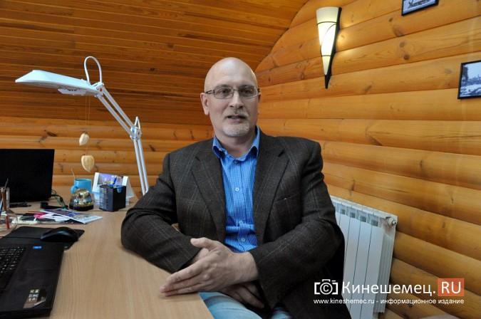 Дмитрий Саломатин: «Хватит делать из Кинешмы пустую погремушку» фото 2