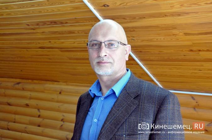 Дмитрий Саломатин: «Хватит делать из Кинешмы пустую погремушку» фото 5