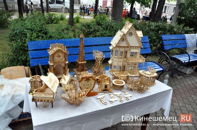 Кинешма отметила День города фото 15