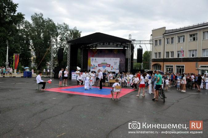 Кинешма отметила День города фото 32
