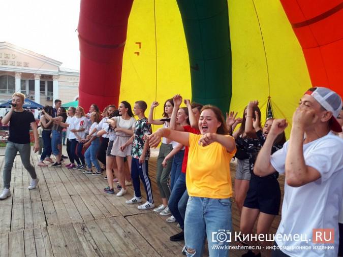 Кинешма отметила День города фото 34