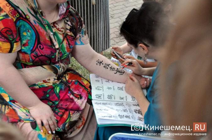 Кинешма отметила День города фото 14