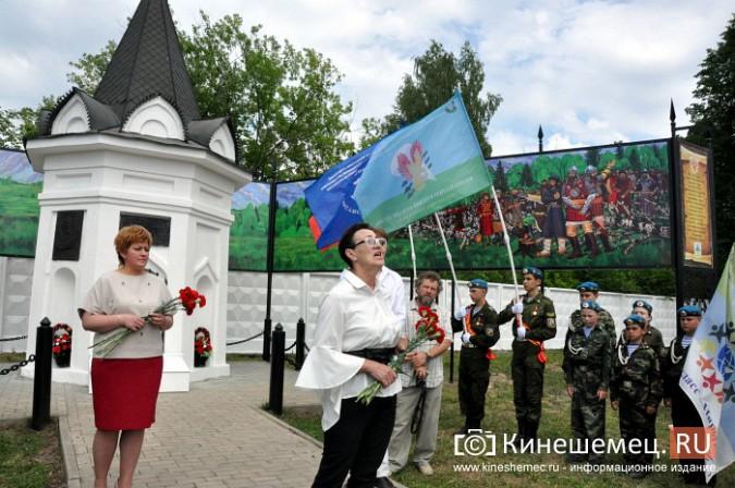 Кинешма отметила День города фото 4