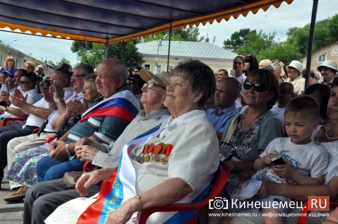 Кинешма отметила День города фото 11