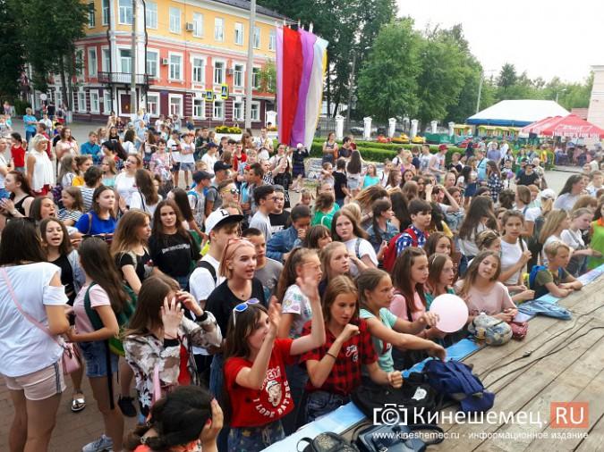 Кинешма отметила День города фото 33