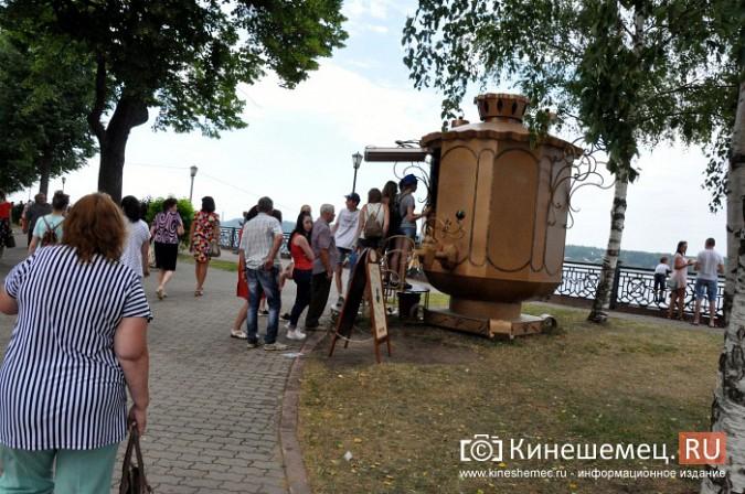 Кинешма отметила День города фото 13