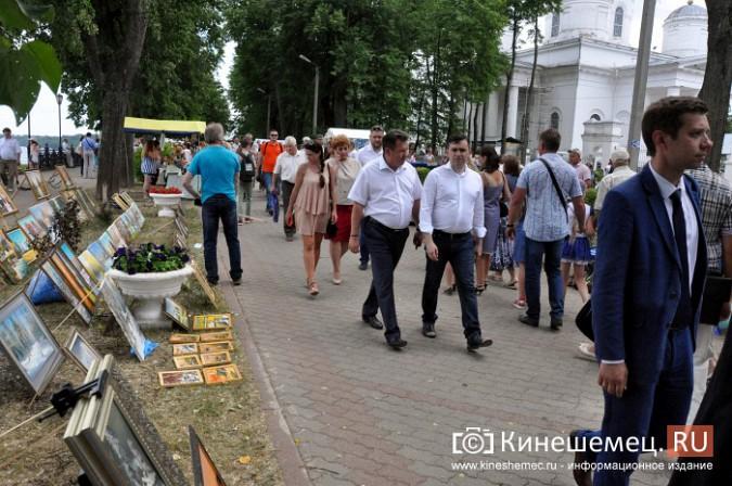 Кинешма отметила День города фото 21