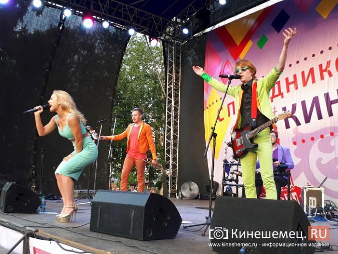 Кинешма отметила День города фото 37