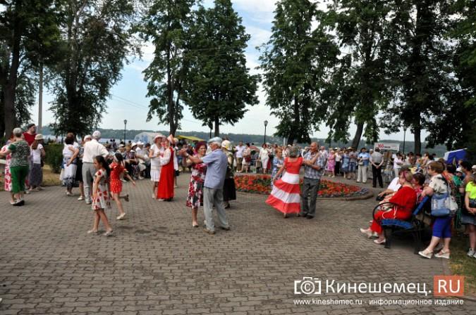 Кинешма отметила День города фото 16