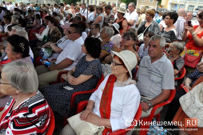 Кинешма отметила День города фото 9