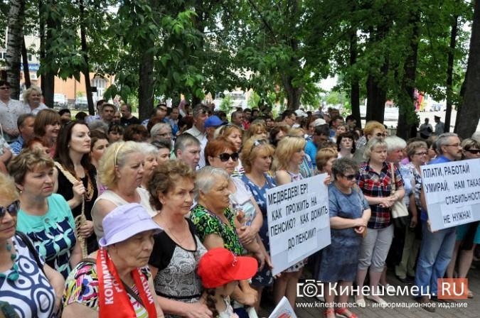 Митинг против пенсионной реформы в Кинешме стал самым массовым за последние годы фото 10
