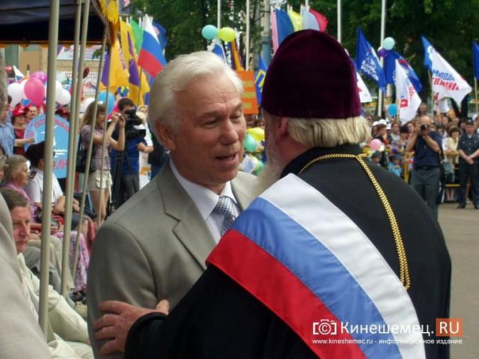 Андрей Назаров впервые за 12 лет побывал на Дне Кинешмы фото 5