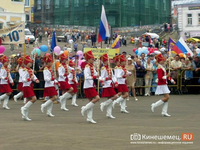 Андрей Назаров впервые за 12 лет побывал на Дне Кинешмы фото 7