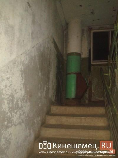 Жители девятиэтажки год судятся за право сменить управляшку в Кинешме фото 12