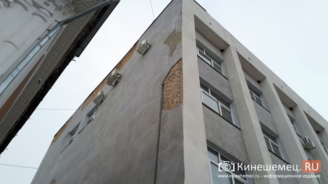Определен подрядчик по ремонту фасада кинешемской мэрии фото 2