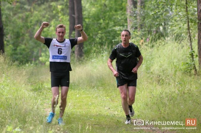 Чемпионы мира и Европы вышли на старт кинешемского марш-броска фото 42