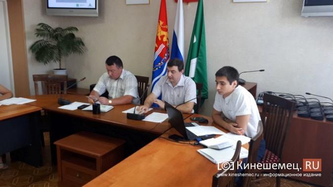 Фирма из Нижнего Новгорода представила изменения в генплан Кинешмы фото 3