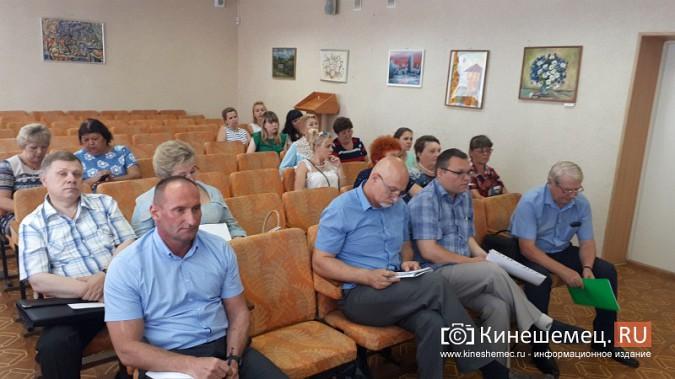 Фирма из Нижнего Новгорода представила изменения в генплан Кинешмы фото 2
