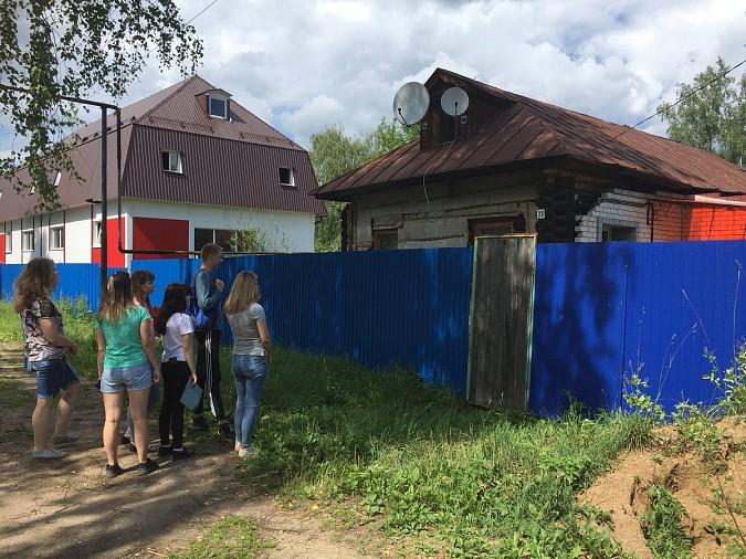 Волонтеры разыскивают родственников кинешемцев-красногвардейцев фото 3