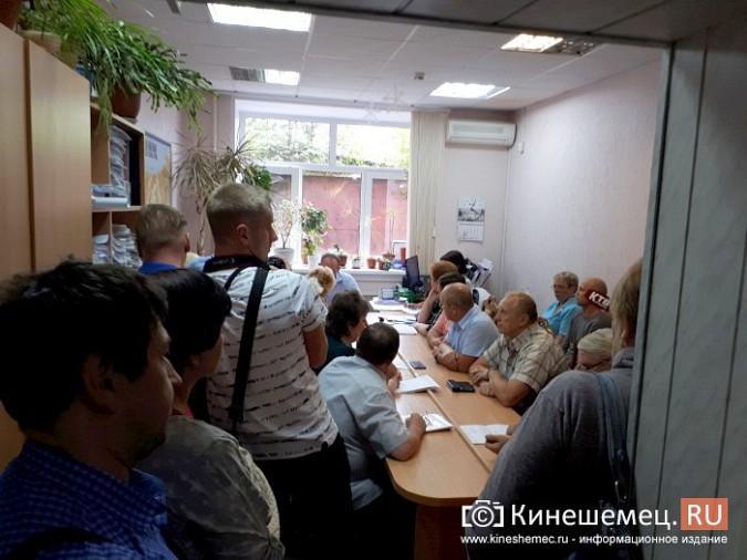 Кинешемские единороссы заблокировали обсуждение пенсионной реформы, лишив горожан слова фото 3