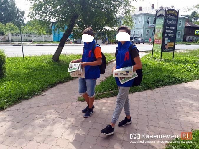 В Кинешме единороссы попытались заткнуть рот женщине, которая высказала мнение о пенсионной реформе фото 7