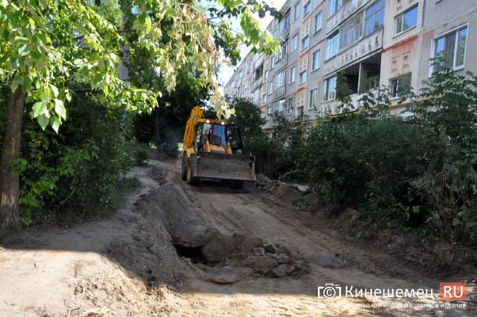 В городе на Волге благоустроят шесть придомовых территорий фото 9
