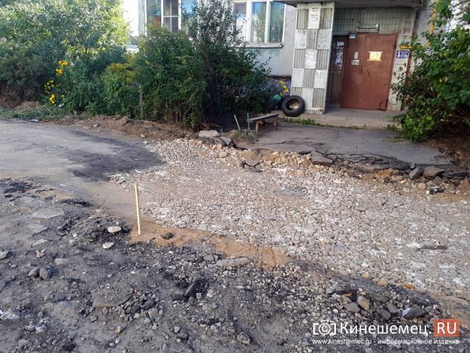 В городе на Волге благоустроят шесть придомовых территорий фото 7