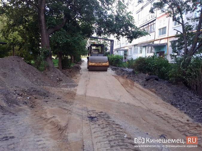 В городе на Волге благоустроят шесть придомовых территорий фото 6