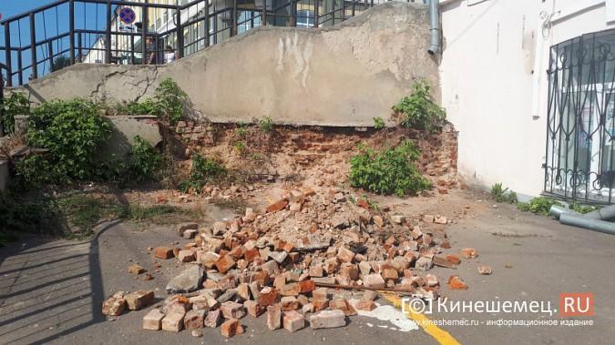 В центре Кинешмы начали ремонтировать лестницы фото 3
